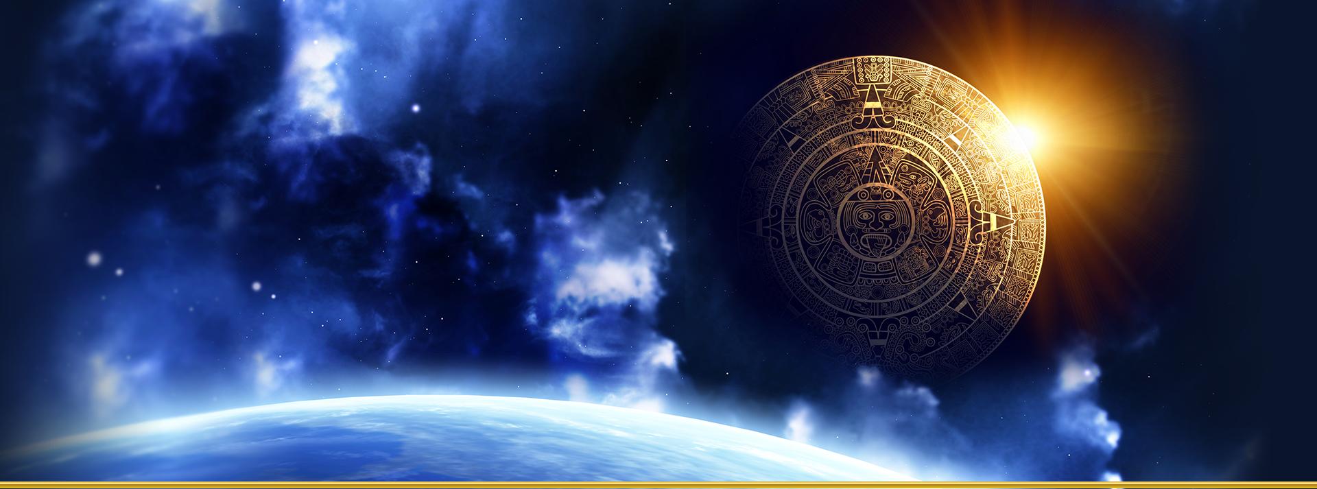 地球とマヤ暦